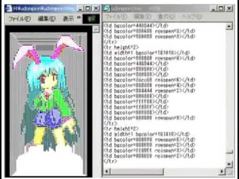 Drawing Cartoon In HTML Programming