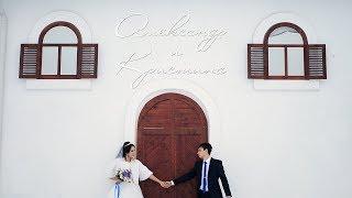 Александр и Кристина — Instagram