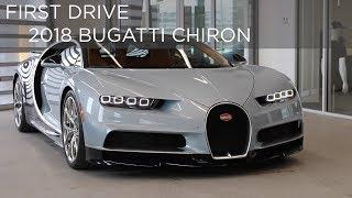 First Drive | 2018 Bugatti Chiron | Driving.ca