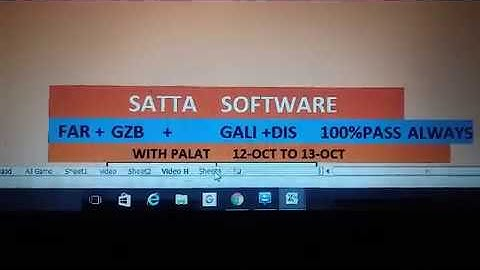 Satta Software Desawar Gali Today Jodi 12-oct-2017.