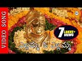 Yellamma O Yellamma Video Song Telangana Folk Songs