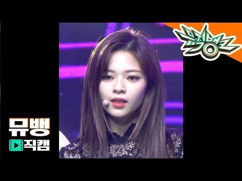 팬시(FANCY) - TWICE(트와이스) 정연 / 190503 뮤직뱅크 직캠(4K)