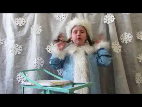 Изображение предпросмотра прочтения – ЮлияКалганова читает произведение «Взимние сумерки нянины сказки…» Н.А.Некрасова