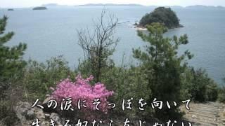 悦ちゃんの2曲目upしました。 相生湾から『人生太鼓』です!!
