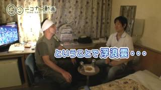 ニコナニ動画#19 NBえーじ&とっぱち@ニコニコ寝屋川店(前編) thumbnail