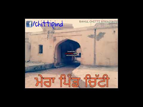 Eh Mulk ta Sohna hai By mera Pind Chitti
