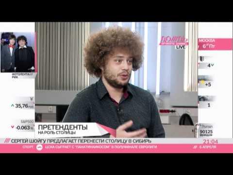 Илья Варламов объяснил, зачем ему избираться в мэры