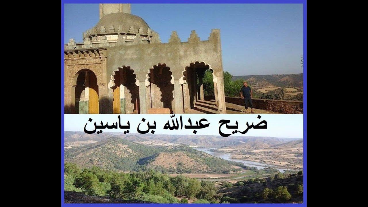 وگاگ أول مدرسة بالمغرب - مؤسس دولة المرابطين