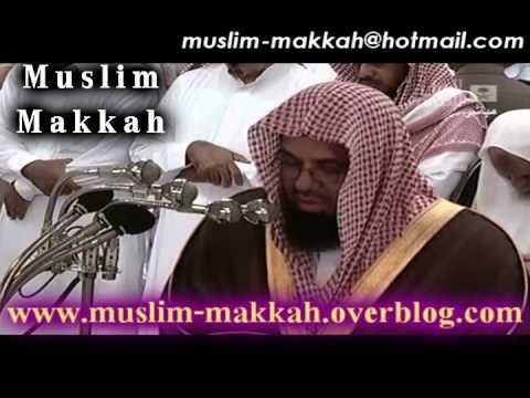 Shuraim - Al Fatiha