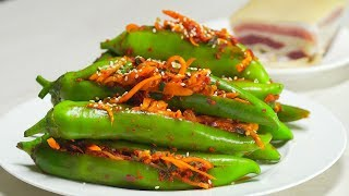 зеленый острый перец кимчи. Корейская кухня. Рецепт от Всегда Вкусно