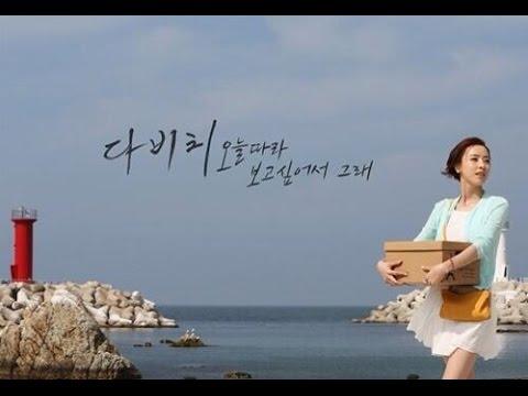 [Vietsub+Kara] Missing You Today (오늘따라 보고 싶어서 그래) - Davichi (다비치)_MV