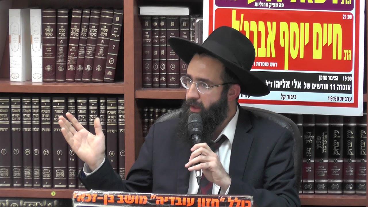 """הרב אלמוג לוי : משמעות היות הכרובים מעורין זב""""ז דוקא בעת חורבן בית המקדש ."""