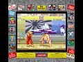Retro Arcade Games live Street fighter 2 Champions Edition  played on an Arcade box (Old School Dan)