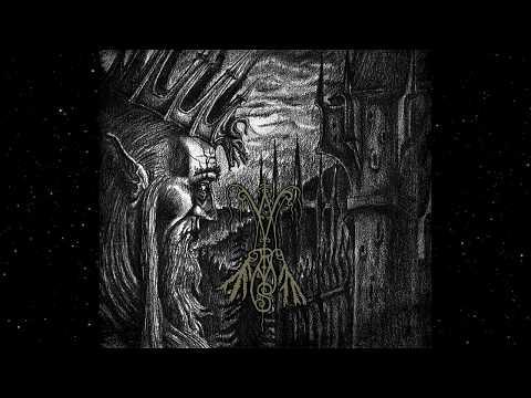 Wyrms - Altuus Kronhorr (Full Album)