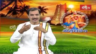 Hanuman Aradhana & Republic Day || Shubha Dinam || Archana || Bhakthi TV