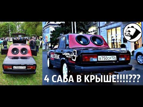 ЛЮТАЯ СЕМЕРКА С САБАМИ В КРЫШЕ!!!