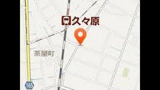 倉敷市茶屋町 電器店 でんきのテクノ 086-428-7928