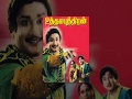Uthama Puthiran Sivaji Ganesan Padmini Tamil Classic Musica