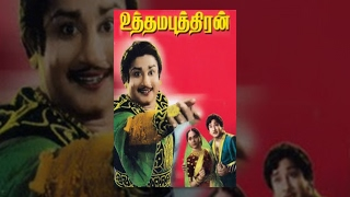 Uthama Puthiran - Sivaji Ganesan, Padmini - Tamil Classic Movie