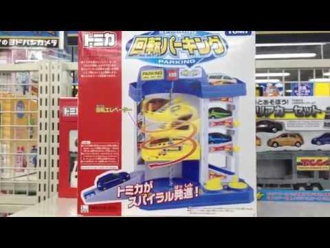 トミカ 回転パーキング 玩具 おもちゃ 評価 レビュー review