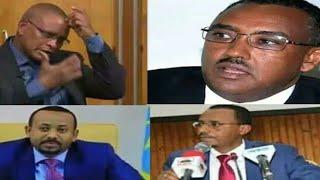 Ethiopia: በጣም ደስ የምል ሰበር ዜና አለን ዘሬ. Oct.3.2018..