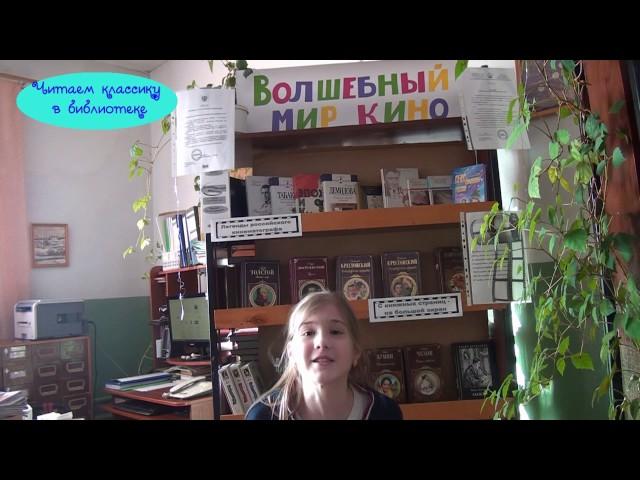 Изображение предпросмотра прочтения – ЭлеонораГизатуллина читает произведение «Сильное кино» А.Л.Барто