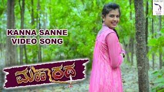 Maharatha Kanna Sanne | Song | Naveen Pujari, Apoorva Gokak, Preetam Nigade