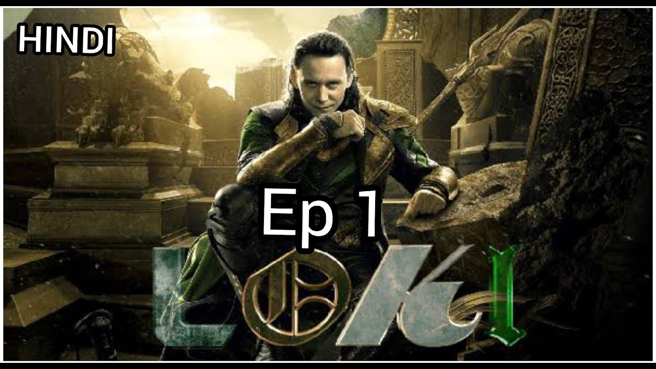 Download LOKI EPISODE 1 explained in Hindi, Loki S01 E01 explained | Action | Thriller | Sci-fi