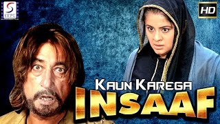 Download Video Kaun Karega Insaaf - Super Hit Hindi Action Full Movie MP3 3GP MP4