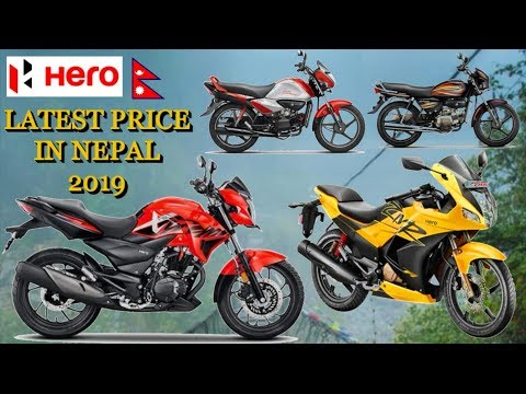 HERO BIKES 2019||LATEST PRICES IN NEPAL||Hero Bikes New Price & Features 2019||Nepal
