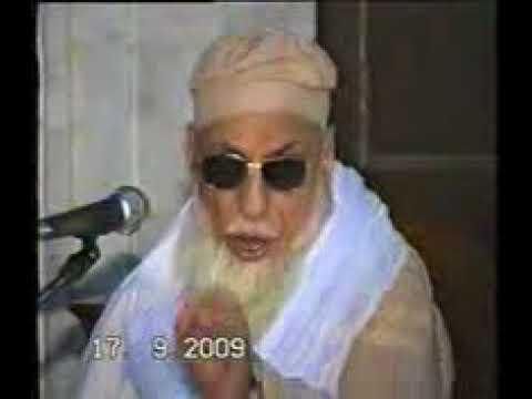 Insan ko Paida Kya 1 By Allama Muhammad Ashraf Sialvi(R.A) thumbnail