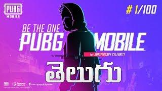 PUBG MOBILE - Earn !ktxpoints for Future Rewards | KTX Telugu Gamer