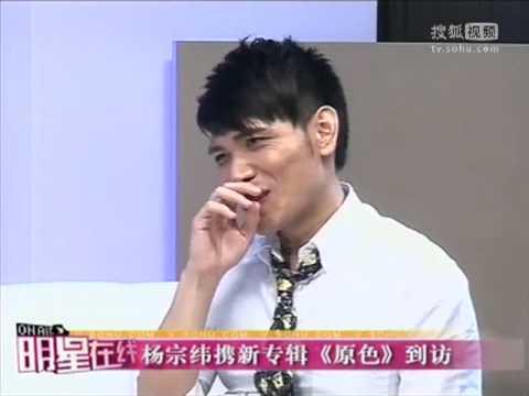 杨宗纬做客《明星在线》畅聊最新专辑《原色》