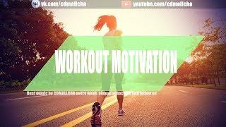 Музыка для тренировок, бега, спорта | Workout motivation