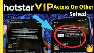 Use Hotstar Vip Account Access Hotstar Vip On Other Devices Retry Logout Error Solved
