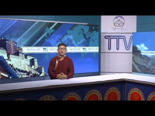 티베트 주간 뉴스: 한국어 (2021.04.20)