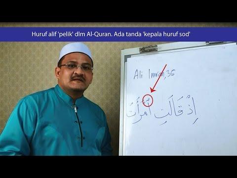 Huruf alif 'pelik' dlm Al-Quran. Ada tanda 'kepala huruf sod'