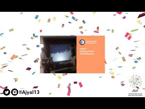 Social Mosa - Ajyal 2013 Film Festival Doha