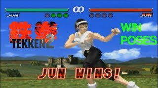 Download Video Tekken 2: All Win Poses - All Characters MP3 3GP MP4