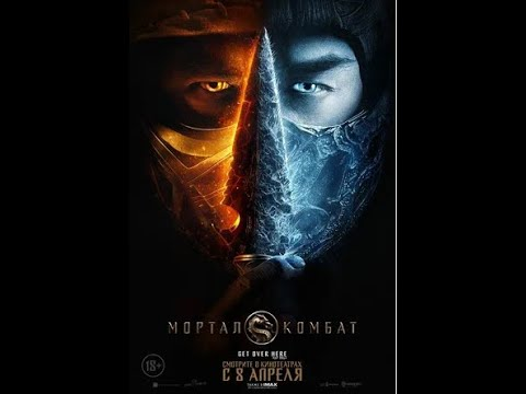 Mortal Kombat 2021   Official Red Band Trailer