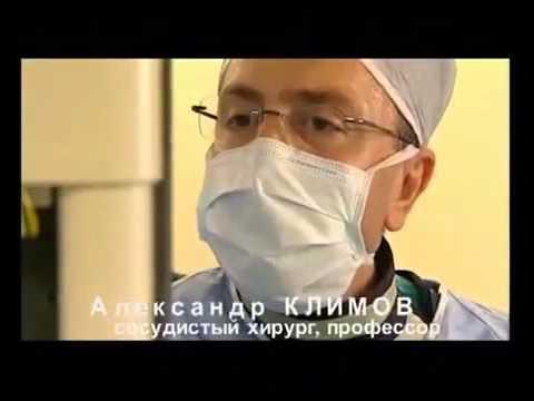 САХАРНЫЙ ДИАБЕТ, СЛЕПОТА, ГАНГРЕНА, ЧЕРНИКОВА
