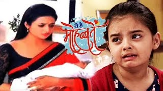 Ishita KILLS Ruhi For Her NEW BORN BABY | Yeh Hai Mohabbatein | 31st March 2016