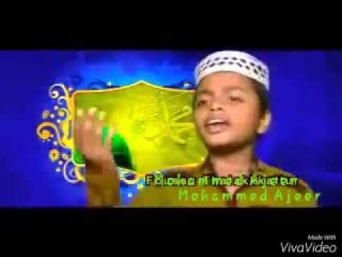 Manasile madhu niranjoyukum Mubashir madh  song