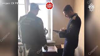 Смотреть видео Тройное убийство в Москве онлайн