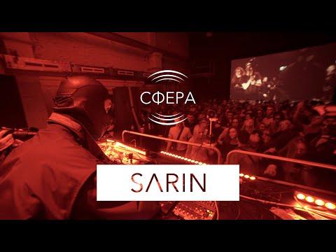 SARIN LIVE @ OK16 I СИЯНИЕ (СФЕРА)