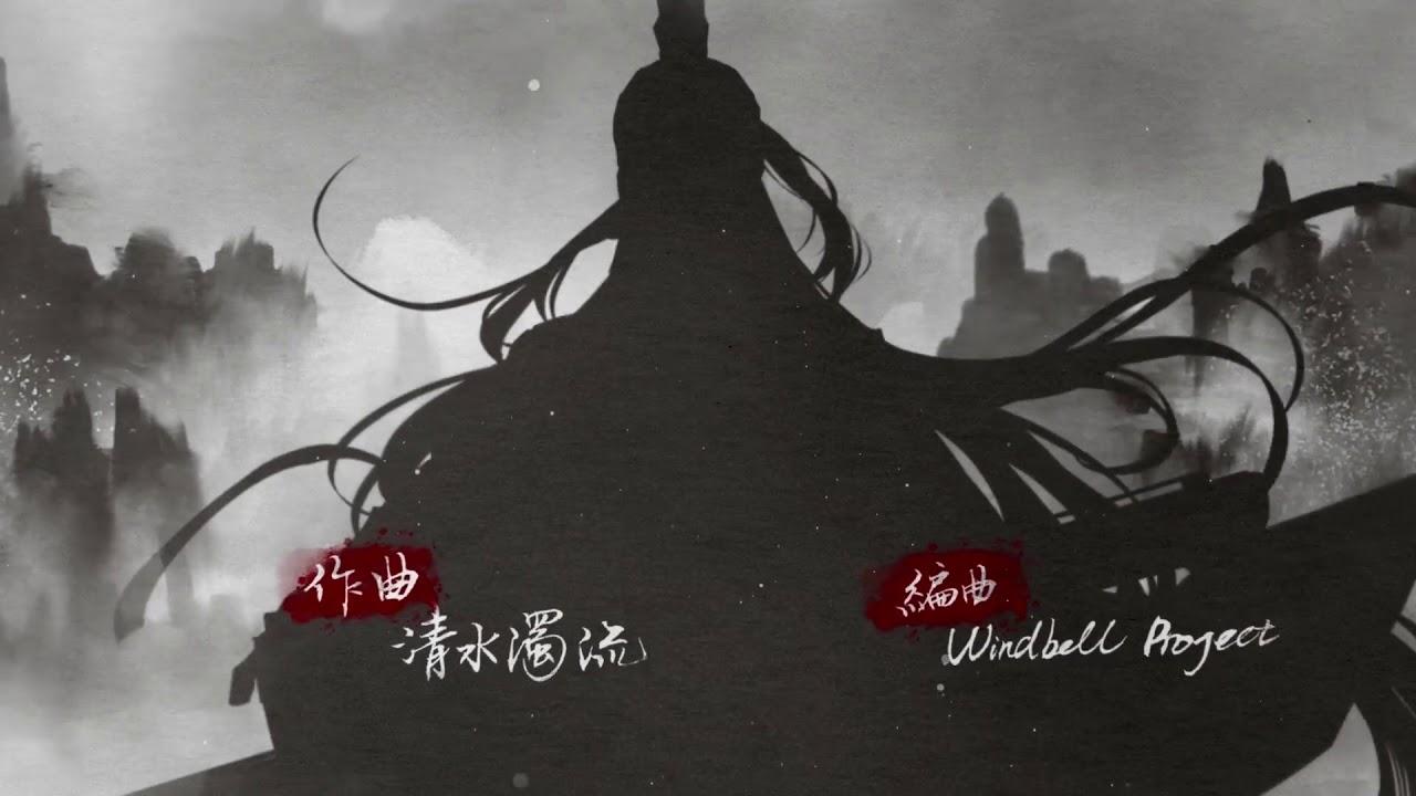 Wangxian Full Song (Mo Dao Zu Shi| grandmaster of demonic cultivation)
