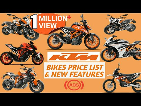 KTM BIKES PRICE IN INDIA [2019] | MILEAGE & FEATURES | REVIEW | minute