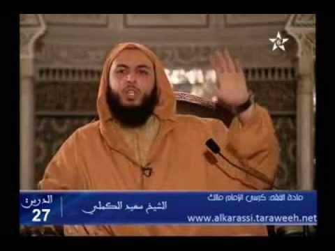 ابوعمر On Twitter بنت مني مينا