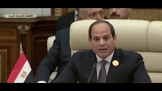 """الرئيس السيسي: """"أمن الخليج يرتبط عضويا بالأمن القومي لمصر"""" (فيديو)"""