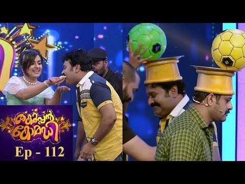 Mazhavil Manorama Thakarppan Comedy Episode 112